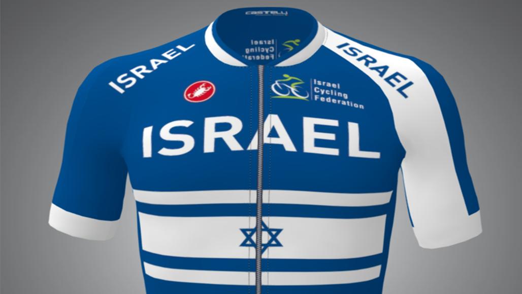 נבחרות ישראל